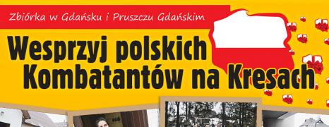 Rodacy Bohaterom 2015. Zbiórka w Gdańsku i Pruszczu Gd.