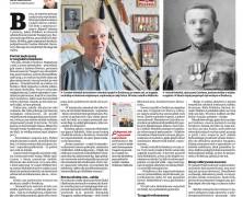 Artykuł w Dzienniku Bałtyckim