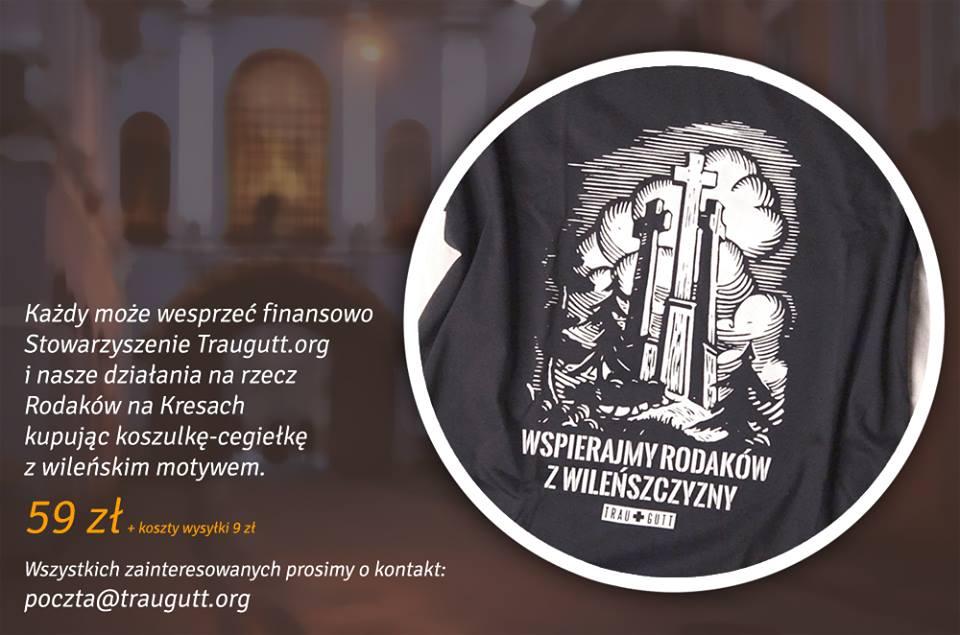 koszulka-cegiełka_2017