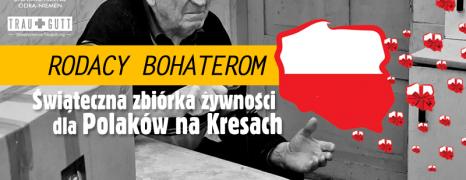 Rodacy Bohaterom 2018 | Gdańsk i Pruszcz Gd.